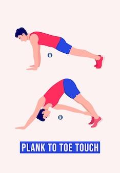 Plank to toe touch ćwiczenie mężczyźni trening fitness aerobik i ćwiczenia