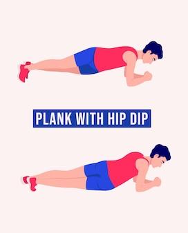 Plank with hip dip ćwiczenia mężczyźni ćwiczą fitness aerobik i ćwiczenia