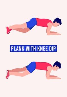 Plank with knee dip ćwiczenia mężczyźni ćwiczą fitness aerobik i ćwiczenia