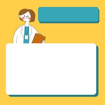 Plansza lekarz krótkie włosy, wyjaśniając szablon strony doodle ilustracji