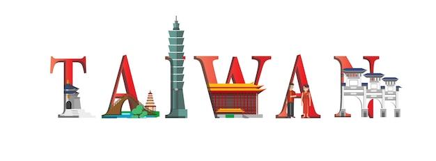 Plansza podróży. tajwan infografika, tajwan napis i znanych zabytków.
