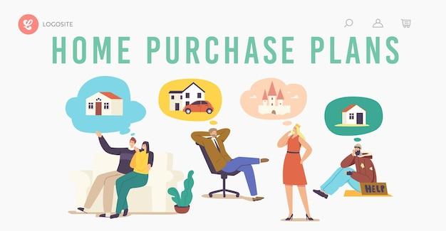 Plany zakupu domu szablon strony docelowej. postacie sen o domu. różnorodni ludzie biznesmen, włóczęga, kobieta w koronie i młode małżeństwo wyobraź sobie dom, własny domek. ilustracja kreskówka wektor