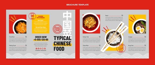 Płaska broszura żywności
