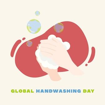 Płaska ikona globalnego dnia mycia rąk