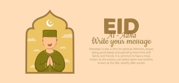 Płaska ilustracja eid al-adha