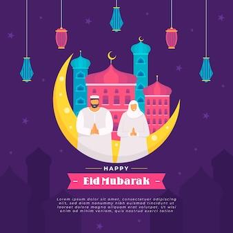 Płaska ilustracja eid al-fitr eid mubarak