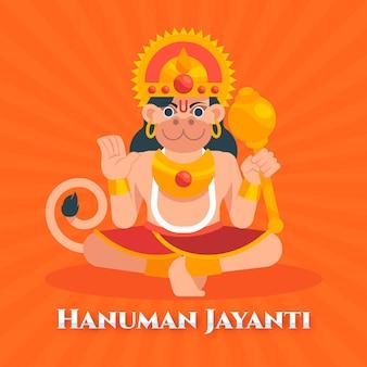 Płaska ilustracja hanuman jayanti