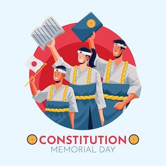 Płaska ilustracja konstytucji dnia pamięci