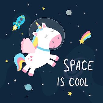 Płaska ilustracja ładny jednorożca przestrzeni.