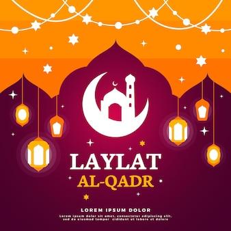 Płaska ilustracja laylat al-qadr