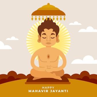Płaska ilustracja mahavir jayanti