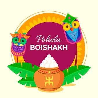 Płaska ilustracja pohela boishakh