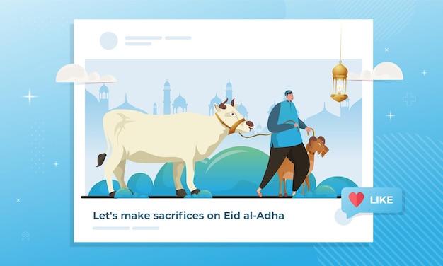 Płaska ilustracja pozdrowienia eid aladha na szablonie banera fotograficznego