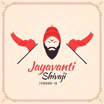 Płaska ilustracja shivaji jayanti