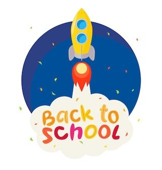 Płaska ilustracja z powrotem do szkoły z latającą dużą żółtą rakietą na ciemnym niebieskim niebie na białym tle.