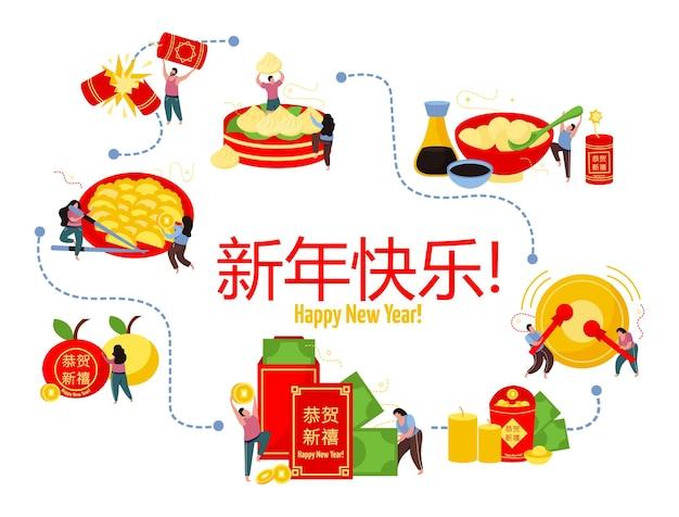 Płaska kompozycja chińskiego nowego roku z tekstem szczęśliwego nowego roku w języku chińskim