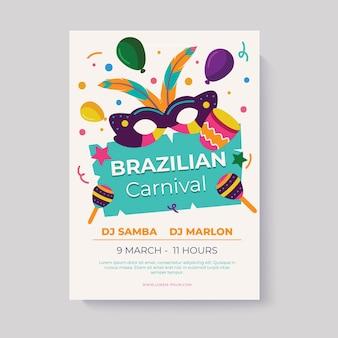 Płaska konstrukcja brazylijskiego karnawału szablon ulotki