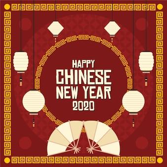 Płaska konstrukcja chińskiego nowego roku koncepcja