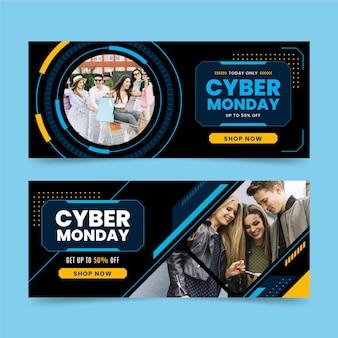 Płaska konstrukcja cyber poniedziałek banery szablon