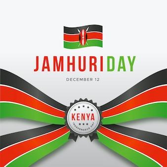 Płaska konstrukcja dzień jamhuri