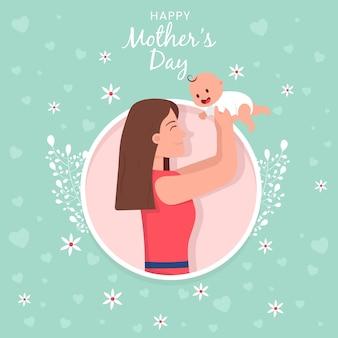 Płaska konstrukcja dzień matki ilustracja