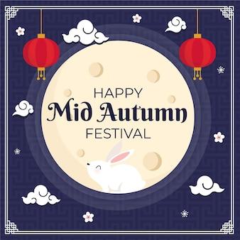 Płaska konstrukcja festiwalu w połowie jesieni