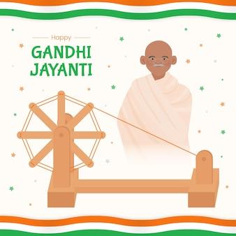 Płaska konstrukcja gandhi jayanti