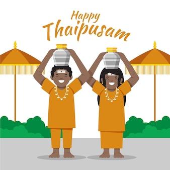 Płaska konstrukcja imprezy thaipusam z uśmiechniętymi ludźmi