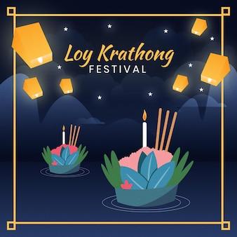 Płaska konstrukcja koncepcja loy krathong