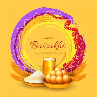 Płaska konstrukcja koncepcja szczęśliwego festiwalu baisakhi imprezy