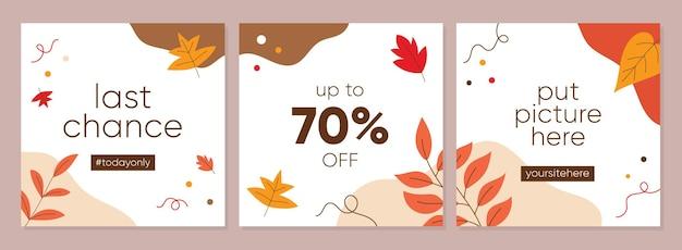 Płaska konstrukcja kwadratowa promocja sprzedaży banerów z koncepcją sezonu jesiennego lub jesiennego