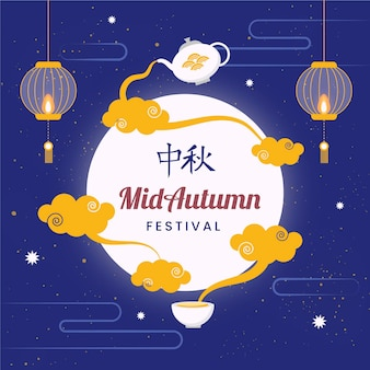 Płaska konstrukcja obchodów festiwalu w połowie jesieni