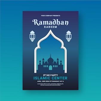 Płaska konstrukcja stylu szablonu zaproszenia iftar