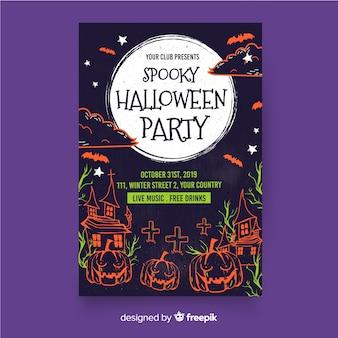 Płaska konstrukcja szablon halloween party plakat