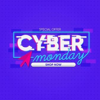 Płaska konstrukcja szablonu kursora cyber poniedziałek