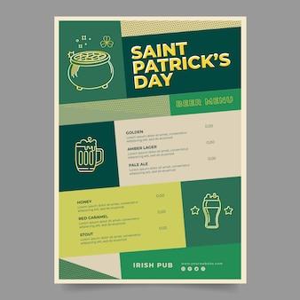 Płaska konstrukcja szablonu menu dnia świętego patryka