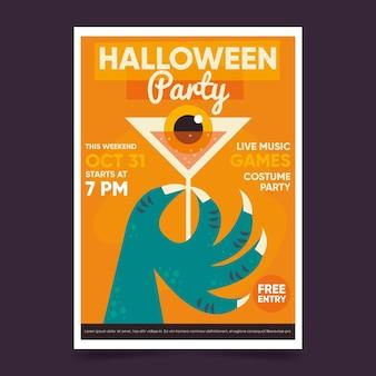 Płaska konstrukcja szablonu plakatu halloween