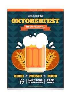 Płaska konstrukcja szablonu plakatu oktoberfest