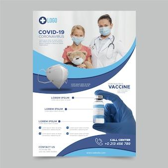 Płaska konstrukcja szablonu ulotki produktów medycznych koronawirusa ze zdjęciem