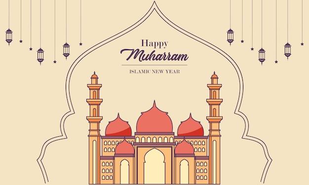 Płaska konstrukcja szczęśliwego islamskiego nowego roku tło wektor