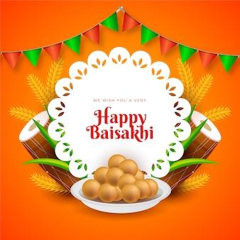 Płaska konstrukcja szczęśliwego wydarzenia baisakhi
