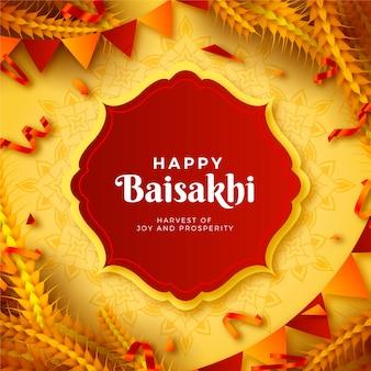 Płaska konstrukcja szczęśliwy motyw baisakhi