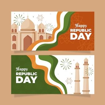 Płaska konstrukcja transparent szczęśliwy dzień republiki