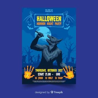 Płaska konstrukcja z wilkołakiem halloween party plakat