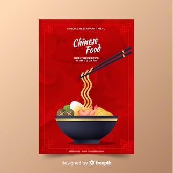 Płaska miska chińskie jedzenie ulotki
