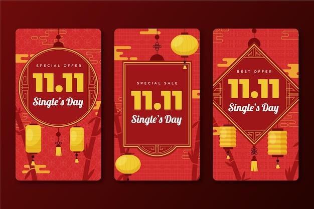 Płaska, złota i czerwona kolekcja opowiadań na instagramie z okazji dnia singli