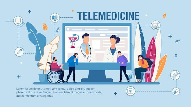 Płaski baner telemedycyny i wysokiej jakości pomocy medycznej