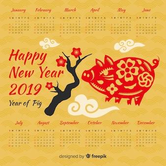 Płaski chiński nowy rok 2019 kalendarz