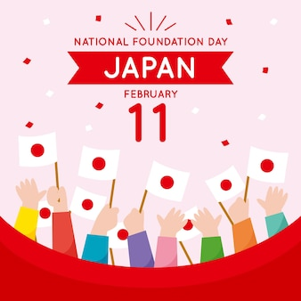 Płaski dzień założenia japonii