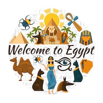 Płaski egipt podróżuje okrągłą kartkę z życzeniami z kolorowymi tradycyjnymi egipskimi symbolami i elementami na białym tle ilustracji,